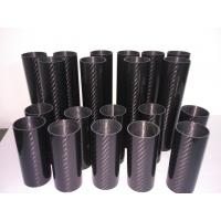 Buy cheap short length carbon fibe tube high glossy 3K twill carbon fiber tube  using at under water from wholesalers