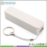 Universal Portable Mobile Power bank 2600mah for mobile phone