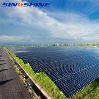 Buy cheap Complete solution 5kw solar power panel energy system home office from wholesalers