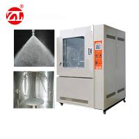 Buy cheap Waterproof Rubber Testing Machine Test Anti-Rain And Waterproof Performance Products from wholesalers