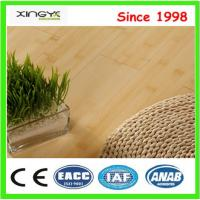 Buy cheap Solid bamboo flooring varity colors 960*96*15mm from wholesalers