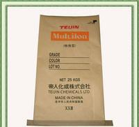 Buy cheap 25cm - 150cm light green, orange single, double folds multiwall paper bag from wholesalers