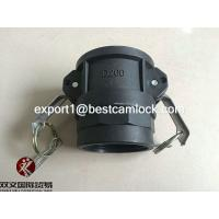 Buy cheap PP Cam Lock Coupling Quick Release Adapter from wholesalers