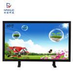 Buy cheap VGA CGA LCD Touch Screen Monitor 55 POT O GOLD Pog Game Board Lcd Monitor from wholesalers