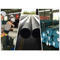 Buy cheap Nickle Alloy Inconel Tubing 800 825 Inconel 600 Seamless Pipe ASTM B444 from wholesalers