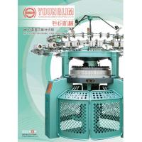 Buy cheap Multi Function Double Jersey Knitting Machine from wholesalers