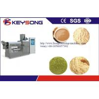 Buy cheap Baby Food Rice Powder Making Machine , Instant Nutritional Powder Food Production Equipment from wholesalers