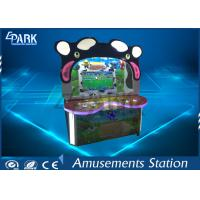 Buy cheap Catch Cows Kids Coin Operated Game Machine India Arcade Amusement Game from wholesalers