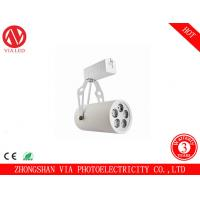 Buy cheap LED lighting factory price new design fashion 3000k~7000k CRI85 global track lighting from wholesalers