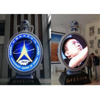 Buy cheap Soft Flexible DIY LED Display Modules Multi Color 3D P6.6 / P8 / P10 10000 dots / ㎡ from wholesalers
