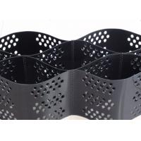Buy cheap 1420N / 10cm HDPE Geocell Welding 300mm  Three Dimensional Net Structure from wholesalers