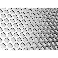 Buy cheap 1x2M Decorative Perforated Sheet Metal Panels PVC Coated Hold Size 0.5-8.0mm from wholesalers