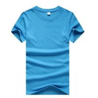 Buy cheap cotton  short sleeve Blank ladies T shirts from wholesalers