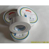 Buy cheap Wallboard Paper Joint Tape from wholesalers