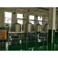 Buy cheap Pub Microbrewery Beer Fermentation Equipment Ss Conical Fermenter 220V / 380V from wholesalers