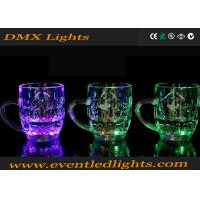 Buy cheap Purple / Green Beer Actived Led Flashing Cup Plastic For Party from wholesalers