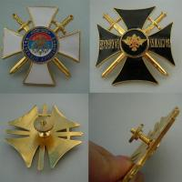 Buy cheap Military Medal, Medal of Honor, Insignia from wholesalers