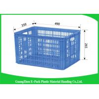 Buy cheap Health Mesh Plastic Food Crates Food Grade Convenience Stores Easy Stacking from wholesalers