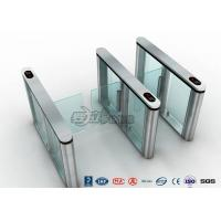 Buy cheap Pedenstian Entry Speed Gate Turnstile Gate Visit Management System For Bank product