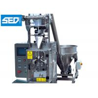 Buy cheap Sachet Powder Automatic Packing Machine 1.5KW Powered With Auger Filler from wholesalers