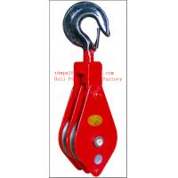Buy cheap Double wheel hook pulley,tripe wheel link pulley,tripe wheel hook pulley product