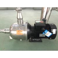 Buy cheap Professional Residential Fruit Juice / Tea / Drinking Water Treatment Systems from wholesalers
