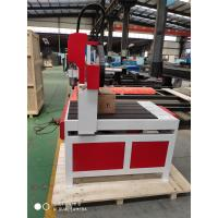 Buy cheap Low price 3d wood engraving machine , hobby mini 4 axis cnc router 6090 price , cnc router machine from wholesalers