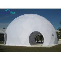 Buy cheap 20m White Large Geodesic Dome Tents Aluminium Frame Geo Dome for Outdoor Event from wholesalers
