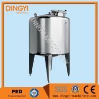 Buy cheap Fixed Type Full Stainless Steel Storage Tanks Slow Mixer For Cosmetic Cream from wholesalers