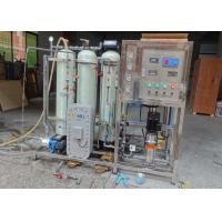 Buy cheap Small Ultrapure Water Purification System For Electrolysis Machine 250 500LPH 5m3/H from wholesalers