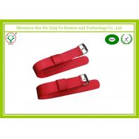 Buy cheap Personalized One Piece Red Nylon Watch Band 16mm For Lady / Child from wholesalers