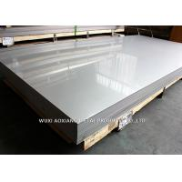 Buy cheap Various Finish Cold Rolled Stainless Steel Plate Thickness 0.1mm - 6mm Size 4 X 8 from wholesalers