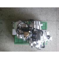 Buy cheap 320cc CVT engine from wholesalers