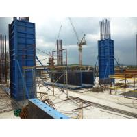 Buy cheap Steel Frame adjustable column formwork for concrete structures , building formwork from wholesalers