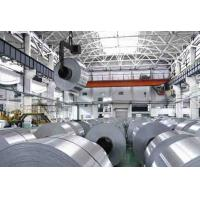 Buy cheap Sgc400 Hot Dip Galvanized Sheet Dx53d Z275 , Galvanized Steel Roll Z350 product
