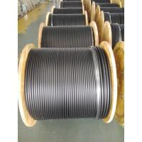 Buy cheap CATV 565 Trunk Cable Floodant Compound Aluminum Tube  Cable HFC Duplex Transmission product