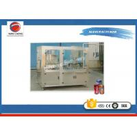 Buy cheap Automatic Perfume Capsule Filling Machine , Industrial Canning Machine / Equipment from wholesalers
