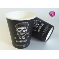 Buy cheap Food Grade Paper 8 oz cup / Custom biodegradable disposable cups from wholesalers