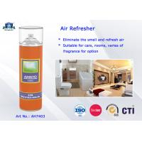 Buy cheap Portable Household Cleaner Air Refresher , Air Frehser Spray for Home Cleaning Products from wholesalers