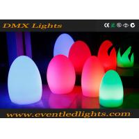 Buy cheap Illuminated Egg Shape Led Restaurant Table Lamps For Catering from wholesalers