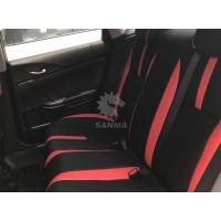 China Professional Seat cover for car on sale