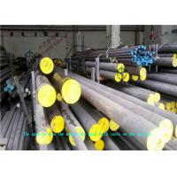 Buy cheap Cold Drawn S32205 F60 Duplex Stainless Steel Bar , Bright DIN ASTM A276 Steel Rods for Boiler from wholesalers