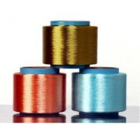 Buy cheap 100% Polyester  Flat Yarn from wholesalers