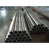 Buy cheap Extrusions Optimize Lightweight Strength Extruded Magnesium Alloy Rod Bars Profiles Tubes from wholesalers