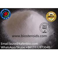 Buy cheap 99% Purity Benzocaine Hydrochloride Local Anesthetic Agents Benzocaine HCL CAS 23239-88-5 from wholesalers