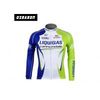 Buy cheap Team Cycling Road Bike Jerseys Breathable 100% Polyester Digital Print Pattern from wholesalers