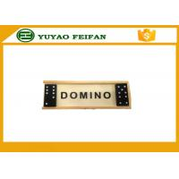 Buy cheap Promotional Playing Game Double Six Dominoes Game Set With Wooden Box from wholesalers