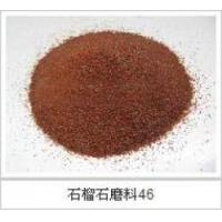 Buy cheap high grade water jet cutting abrasive garnet  sand 80# mesh from wholesalers