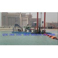 Buy cheap low price sand dredger from wholesalers