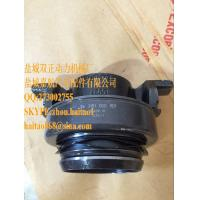Buy cheap Clutch Release Bearing 3151000157 from wholesalers
